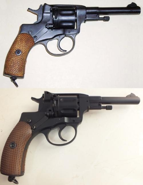 Nagant M1895 Revolver | World of Replica Air Pistols